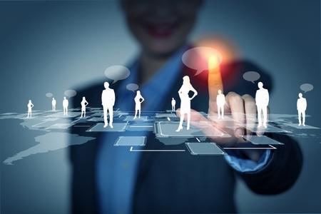 Технологии управления персоналом