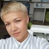 Чернышова Ирина Александровна